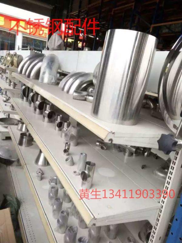 陕西汉中西乡县304不锈钢圆管直径6*0.3/0.4/0.5/0.6/0.7/0.8/0.9/1.0/1.2/1.5/2.0(多少钱一条)