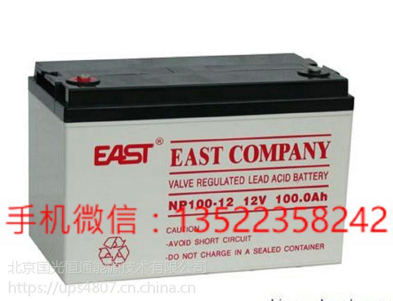 易事特150AH电池报价 EAST NP150-12
