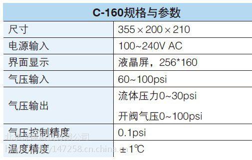 北京自动涂胶机 深隆STT1029 自动涂胶机 涂胶机器人 汽车玻璃涂胶生产线