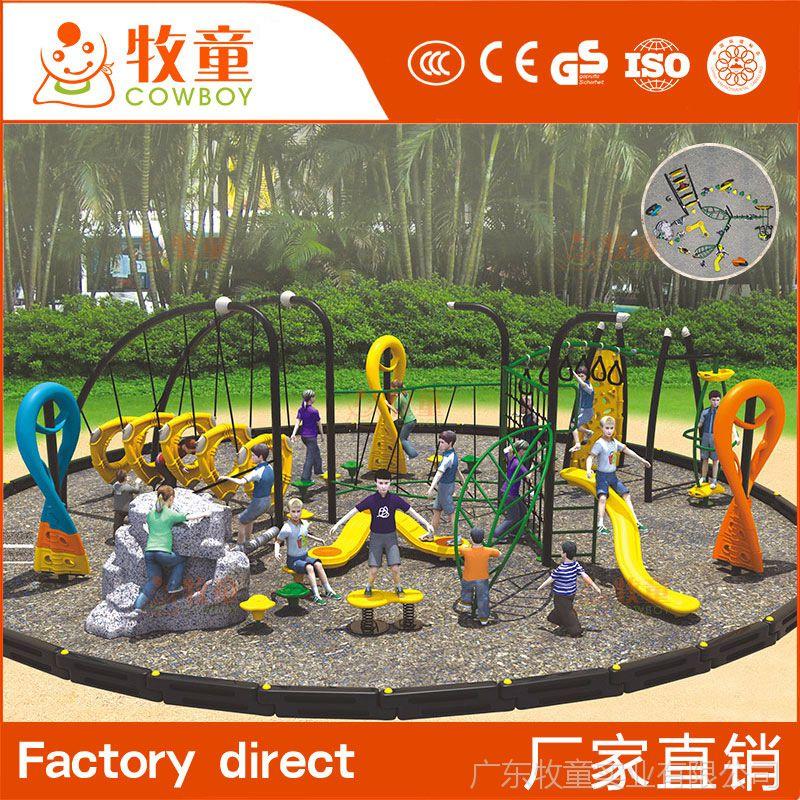 厂家直销户外儿童体能训练器材多功能攀爬滑梯组合定制