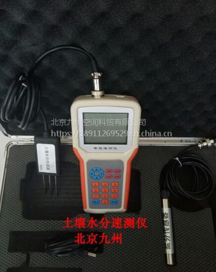 土壤水分速测仪 0-100%