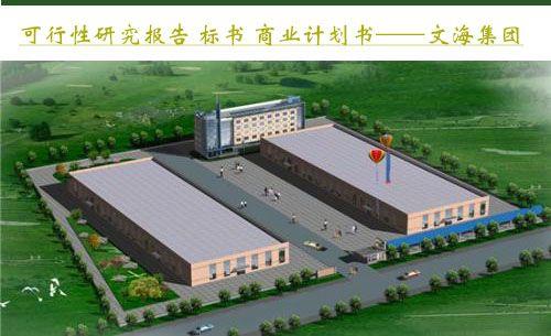 http://himg.china.cn/0/4_428_235318_500_305.jpg