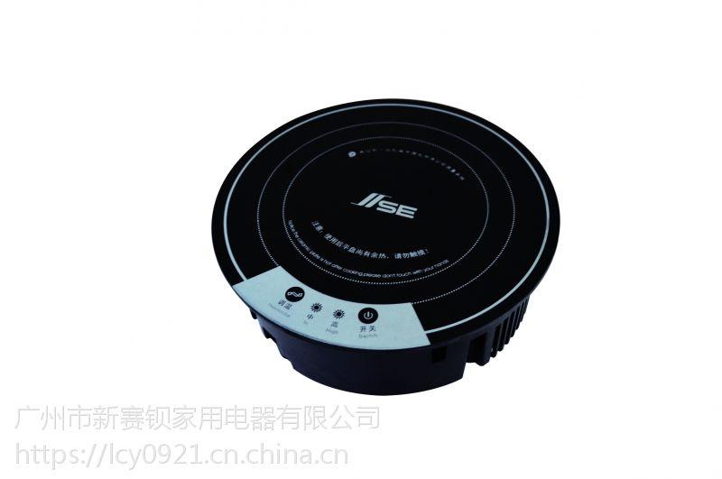 新赛钡火锅电磁炉厂家批发A6-600C-180