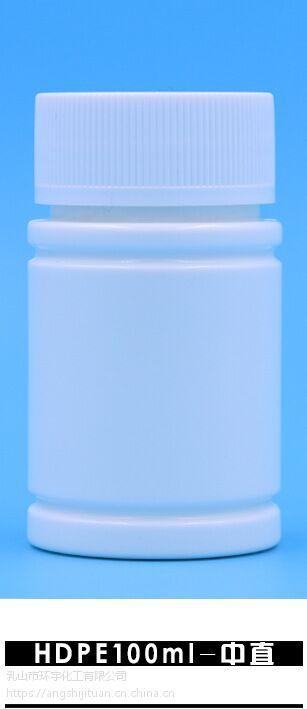 口服固体药用高密度聚乙烯瓶