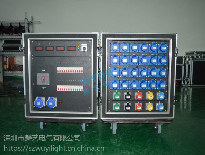 舞艺电气24路电源直通柜电源柜 400A犀牛插插头 演出配电箱电源箱