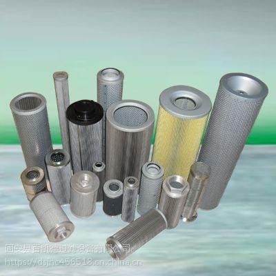 GX-10×3、GX-10×5 液压油滤芯 产品齐全 可以定做各种滤芯