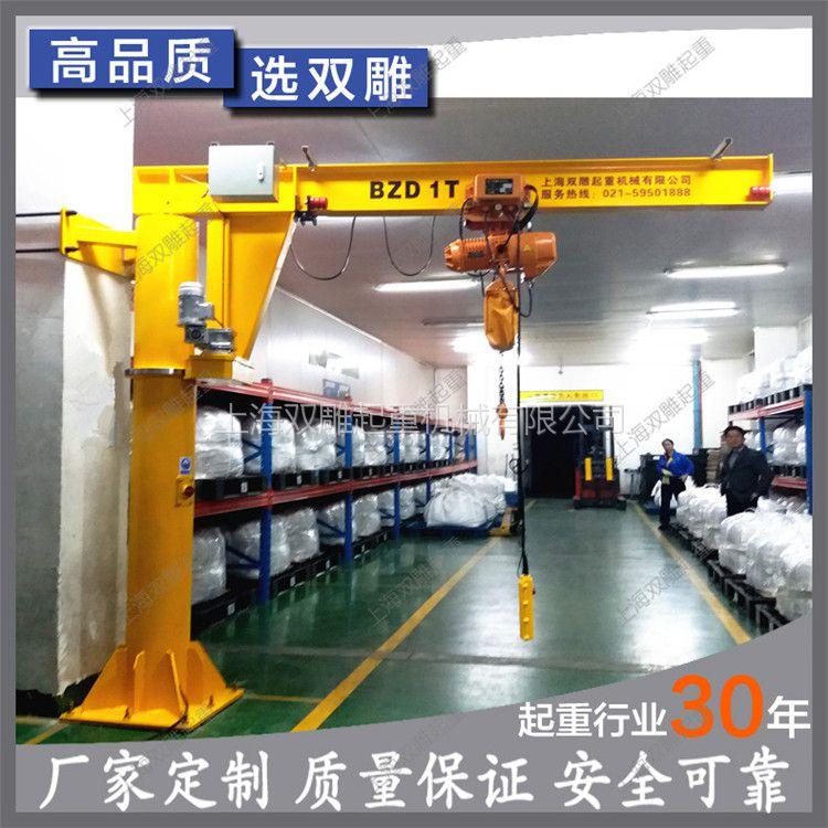厂家定制悬臂吊小型单梁 悬臂吊车 0.5T 旋臂吊 旋臂起重机