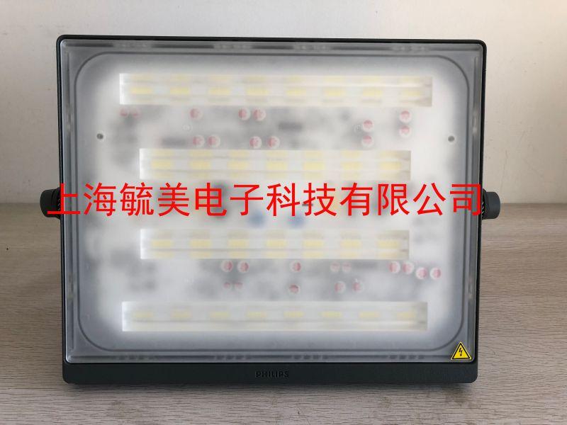 飞利浦BVP176 175 174 173 172 171明晖LED投光灯