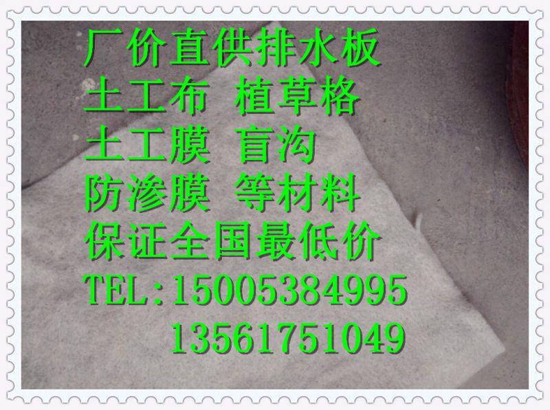 http://himg.china.cn/0/4_428_239548_800_597.jpg