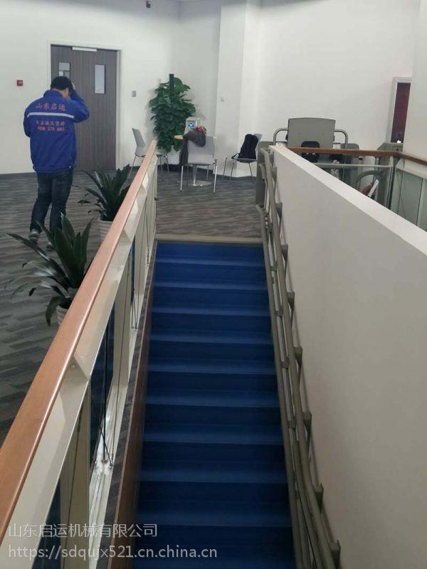直流导轨式楼梯曲线升降机 残疾人轮椅无障碍通道 老人电梯启运厂家直销湖南 太原