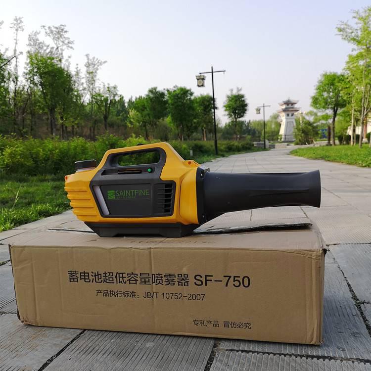 畅销食品厂灭菌消毒机蓄电池超低容量喷雾器轻便手提式雾化机