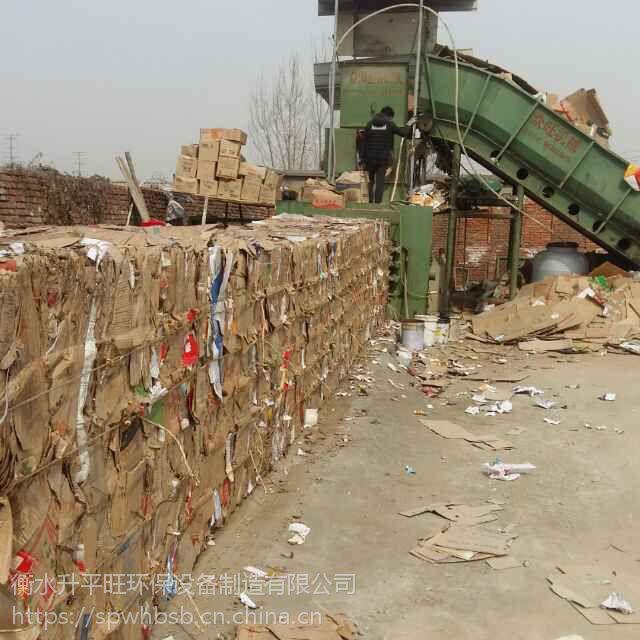 废纸打包机生产厂家@崔庙废纸打包机生产厂家@废纸打包机生产厂家价格