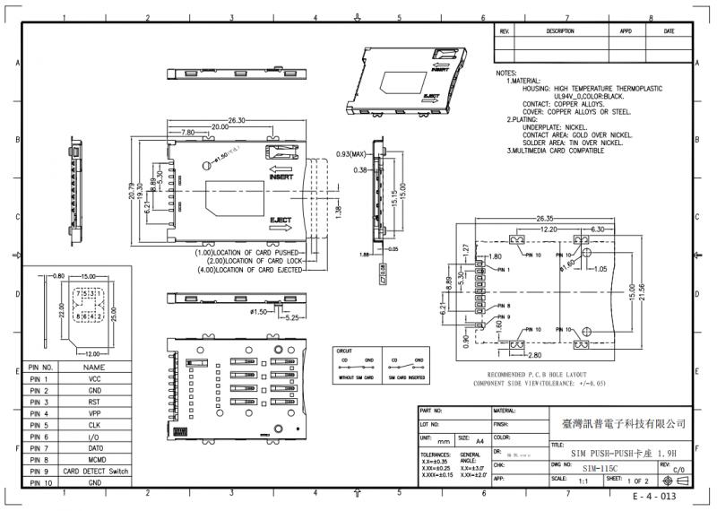 台湾讯普供应8+1外焊自弹式SIM卡座SIM-115C