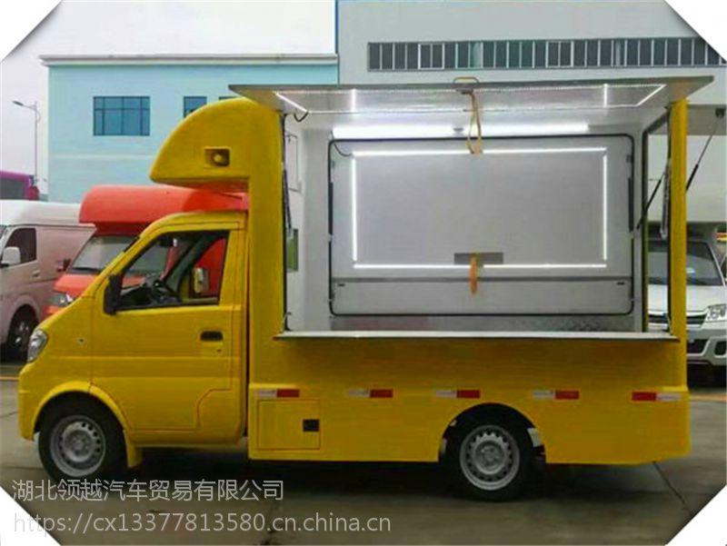 厂家直销移动餐饮售货车,那家好价格多少