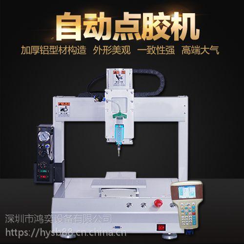 大韩水晶自动滴胶机 烤瓷 全自动亚米奇水晶滴胶机