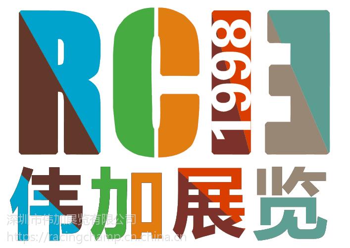 第十一屆越南胡志明市国际家具展&国际家具配件及材料展