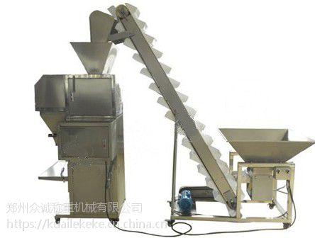 自动上料称重包装机粉末包装机小袋包装机称重包装机