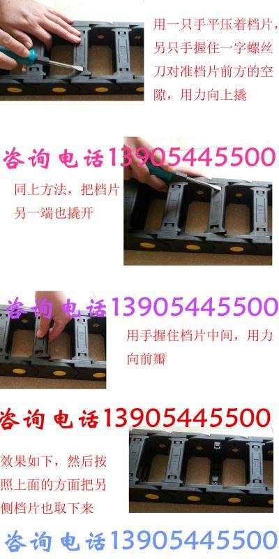 http://himg.china.cn/0/4_429_234988_400_800.jpg