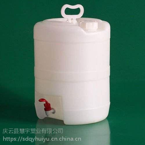 慧宇25升水嘴塑料桶25公斤食品塑料桶