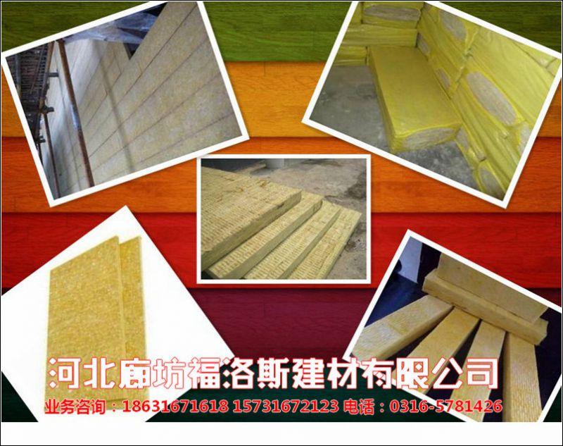 厂家直销保温岩棉一体板 电梯井保温岩棉一体板价格