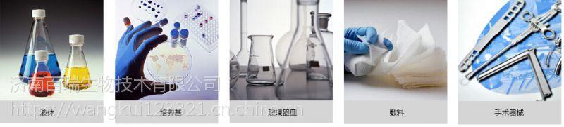 供应博科医用BKQ-B75II全自动立式高压蒸汽灭菌器品牌