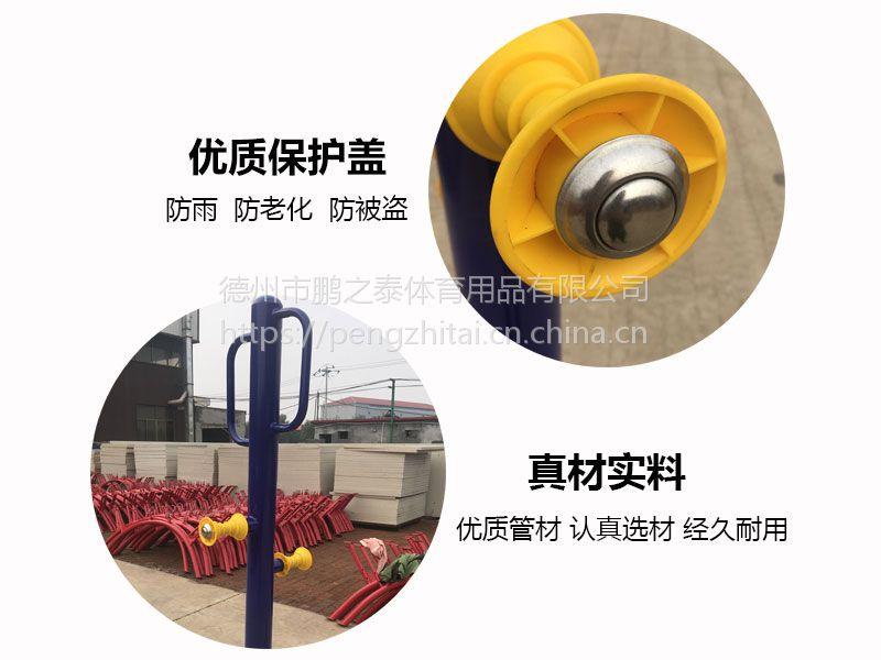 户外健身器材 腿部按摩器 厂家直销 小区器材 大量供应