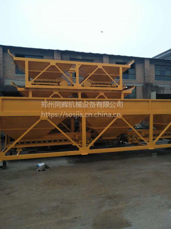 JS混凝土搅拌机 PLD混凝土配料机 厂家价格15738829099