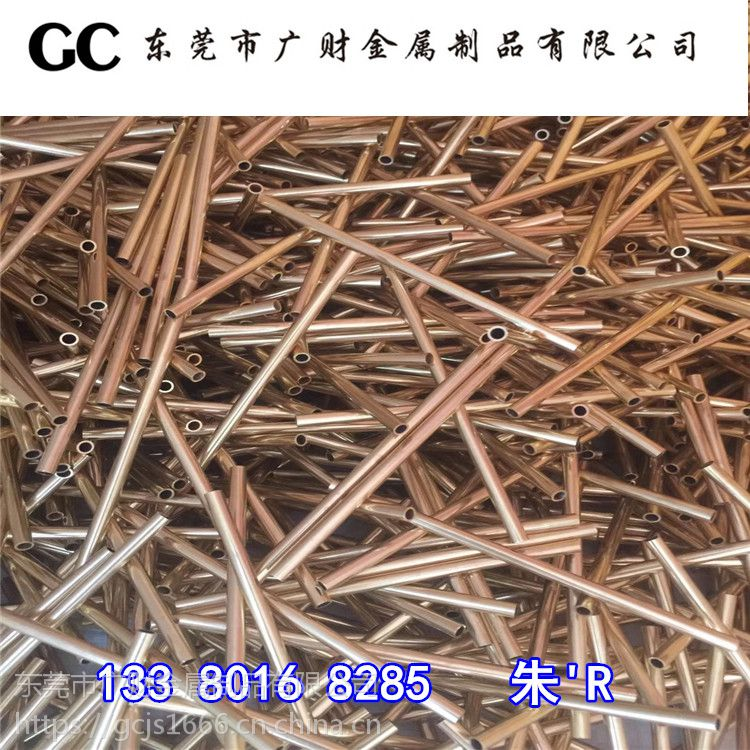 【厂家现货】H62薄壁黄铜毛细管 精密微细黄铜管 可切割 可订做