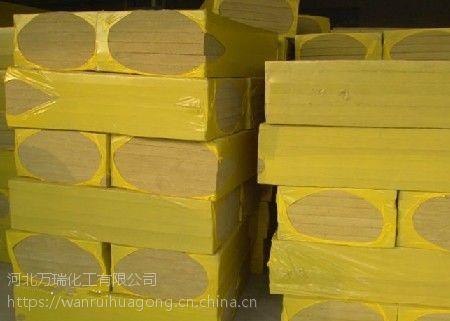 万瑞岩棉板防火隔离带现货, 加工幕墙防火保温岩棉板