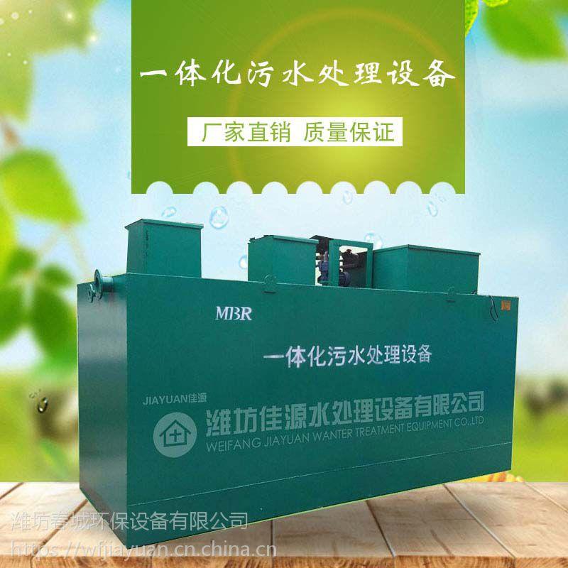 生活污水处理设备一套多少钱