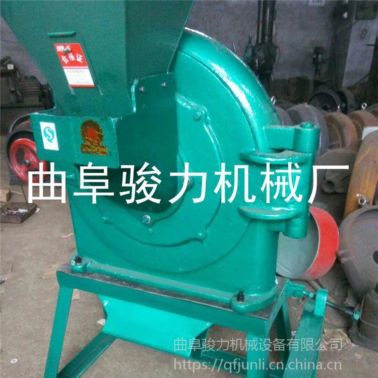 生产零售 新型齿盘式饲料加工设备 骏力牌 养殖饲料机 大豆粉碎机