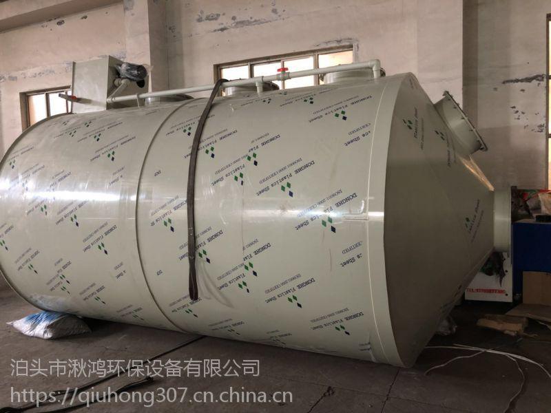 直销PP喷淋塔废气净化喷淋塔 废气吸附塔 废气处理设备高效喷淋塔