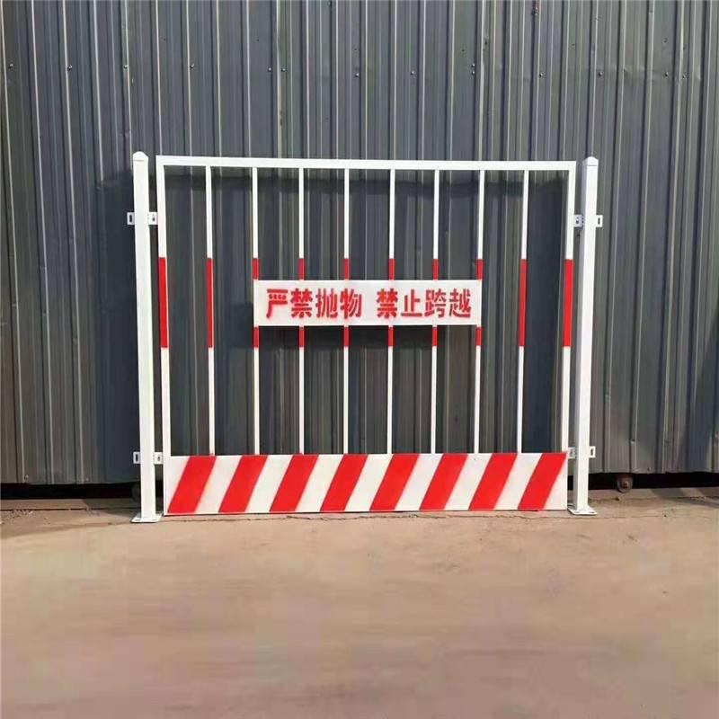 安全警示护栏 基坑防护网 红白工地护栏