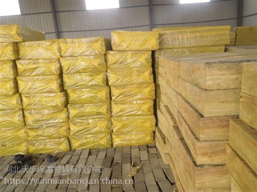 抚顺120kg外墙吸声岩棉板厂家,实时报价