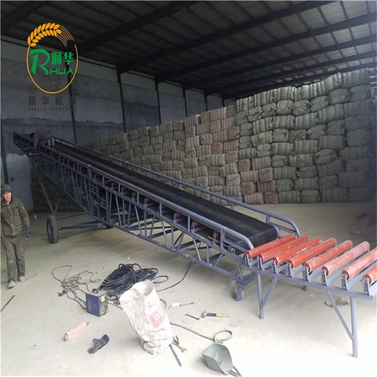 碳钢材质装卸传输机 散状物料自动传输机 成件物品输送机