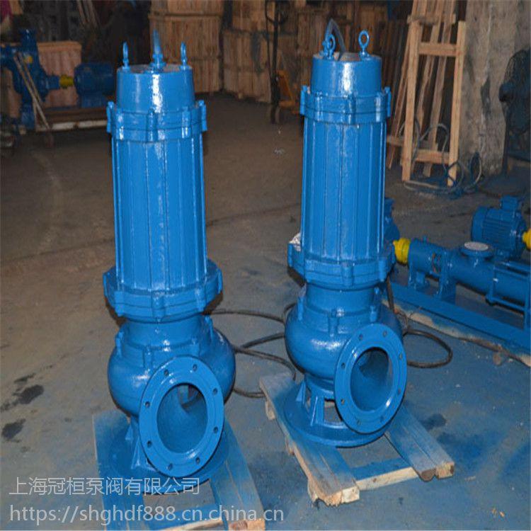新余市厂家供应100WQ80-15-7.5潜水排污泵工作原理.