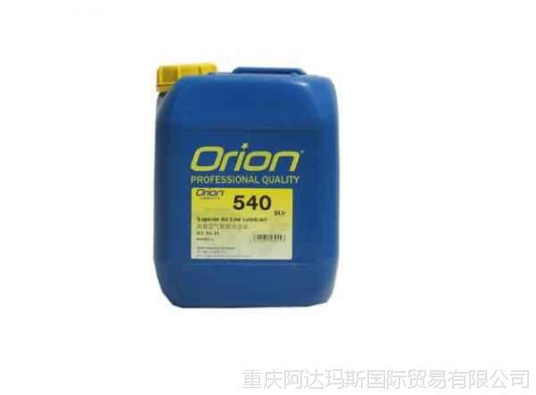 欧立能540高级空气管路润滑油