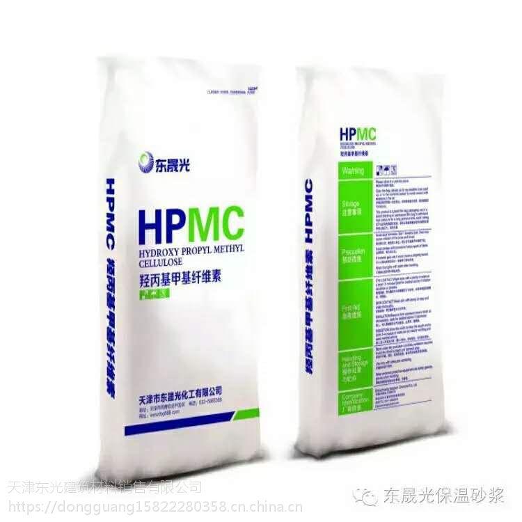 包头东光新型羟丙基纤维素厂家直销砂浆腻子专用