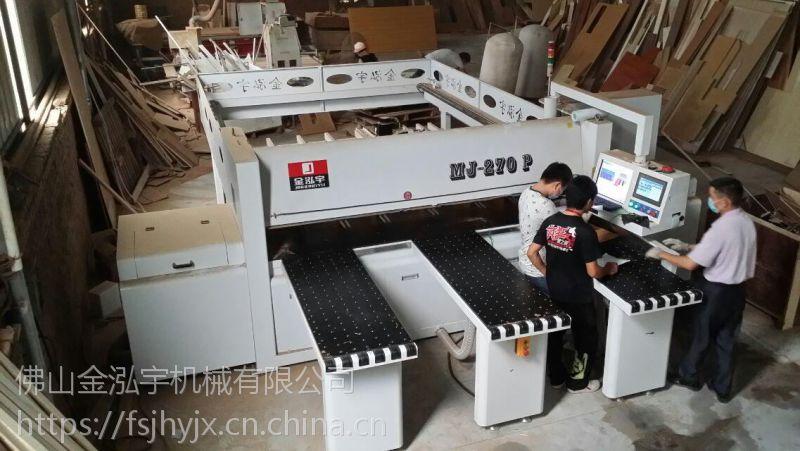 金泓宇电脑裁板锯礼盒包装 密度板 刨花板 中纤板大批量开板专用电子锯MJ-270P
