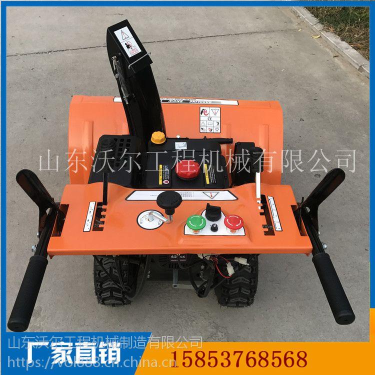 手推式除雪机价格 13马力多功能三合一抛雪扫雪设备
