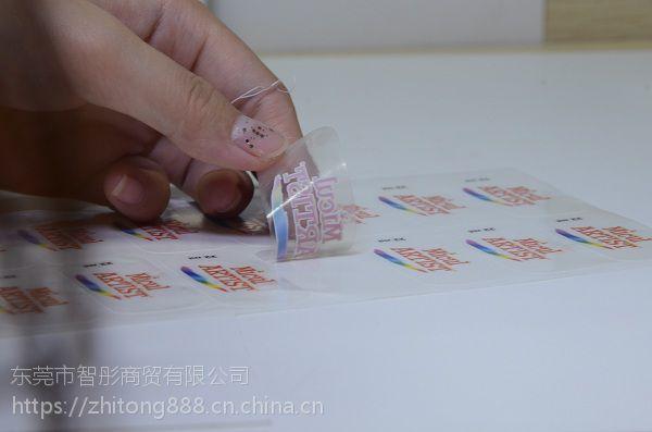 透明不干胶标签 免费设计打样 厂家直销
