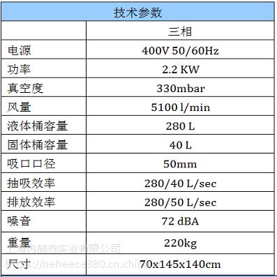 固液分离干湿两用吸尘器吸油吸水工业除尘设备意柯西/DEPURECO品牌RAM280