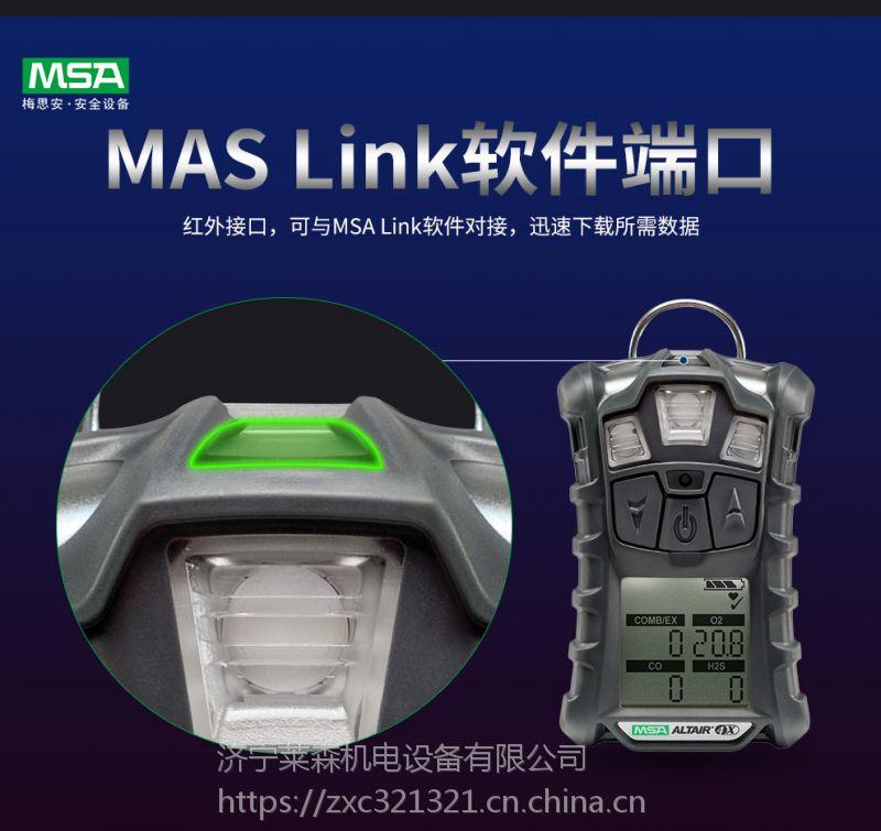 美国梅思安MSA安全防护用品天鹰单一可燃气体检测仪