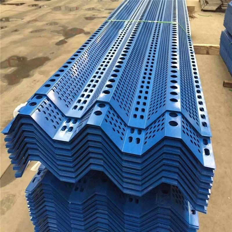 南京防风网 防风网类别 厚板冲孔网