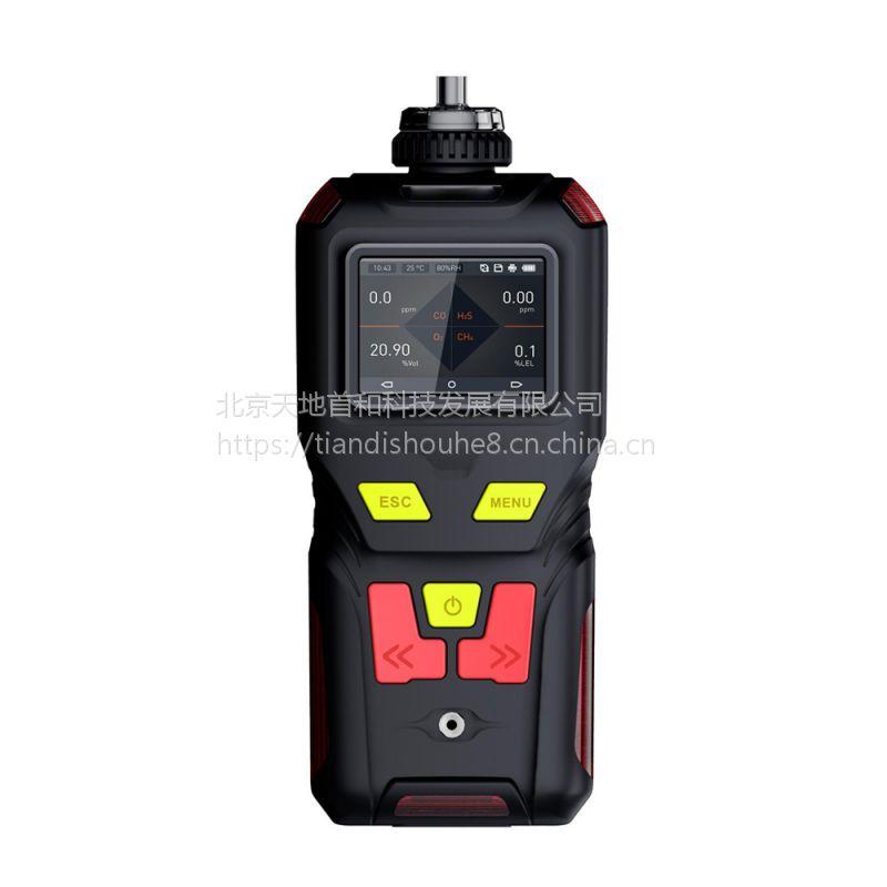 便携式铬酸雾检测仪_TD400-SH-CAS_3合1气体探测仪