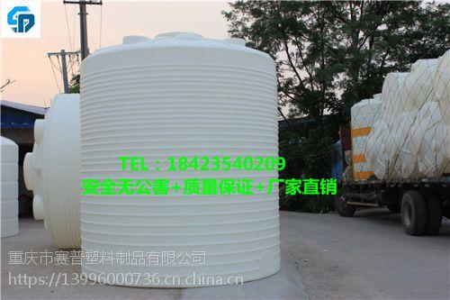 【赛普塑业】腾冲15吨立式储罐施甸塑料水箱可替代水池的塑料桶