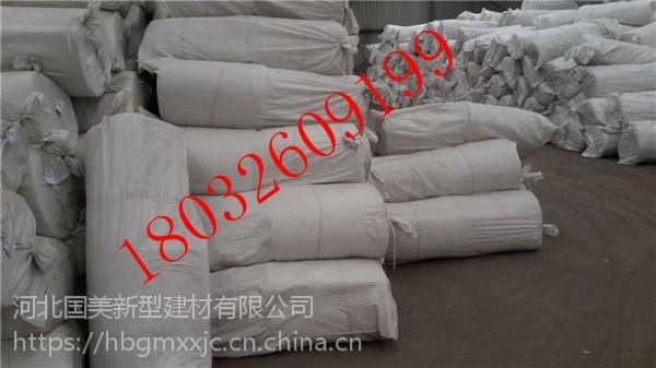 榆林市厂家直销含锆硅酸铝针刺毯 密度120kg复合硅酸铝板