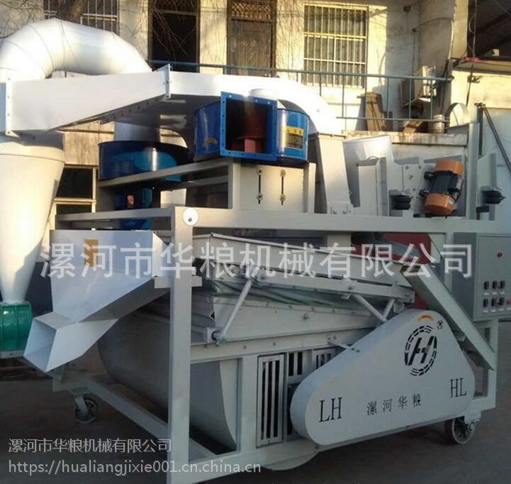 玉米清选设备厂家玉米精选设备
