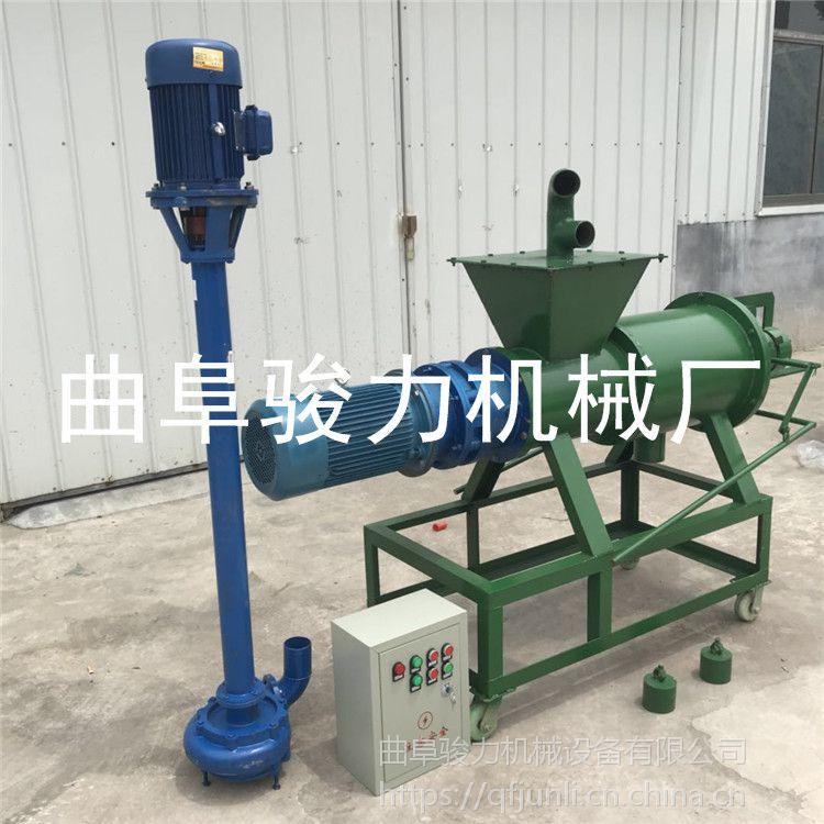 猪粪液分离鸡粪牛粪处理设备 自动型干湿分离机 骏力牌 螺旋挤压式漏粪板 价格