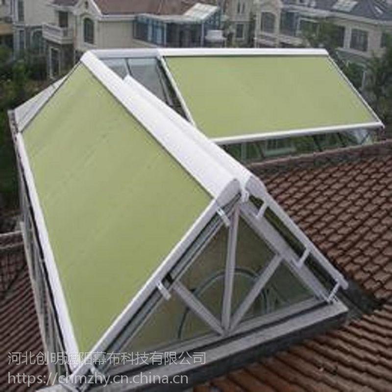 河北沧州 电动天幕帘-玻璃房顶天棚帘定做 厂家